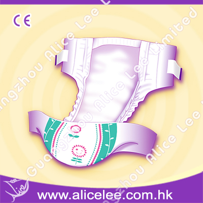 ALMT series Alice & Lee Baby diaper