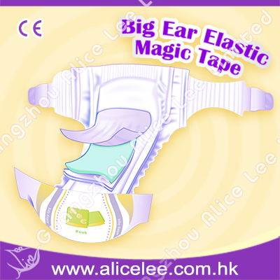 TDN series Alice & Lee Baby diaper