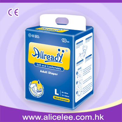 Allready Adult Diaper TM series (L-10pcs)